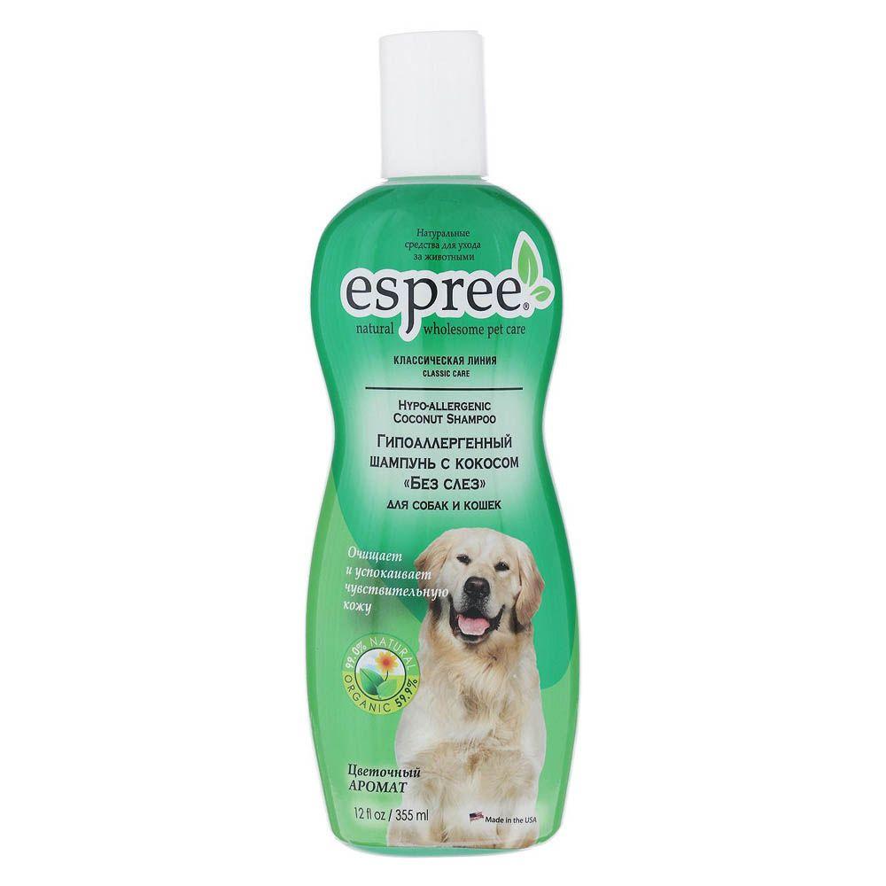 Шампунь для собак и кошек ESPREE Hypo-Allergenic Coconut Без слез гипоаллергенный с кокосом 355 мл