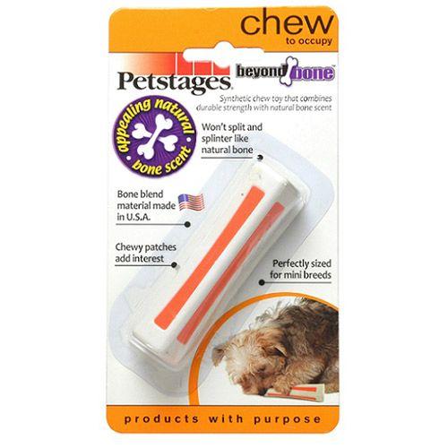 Игрушка для собак PETSTAGES Beyond Bone с ароматом косточки 8см очень маленькая
