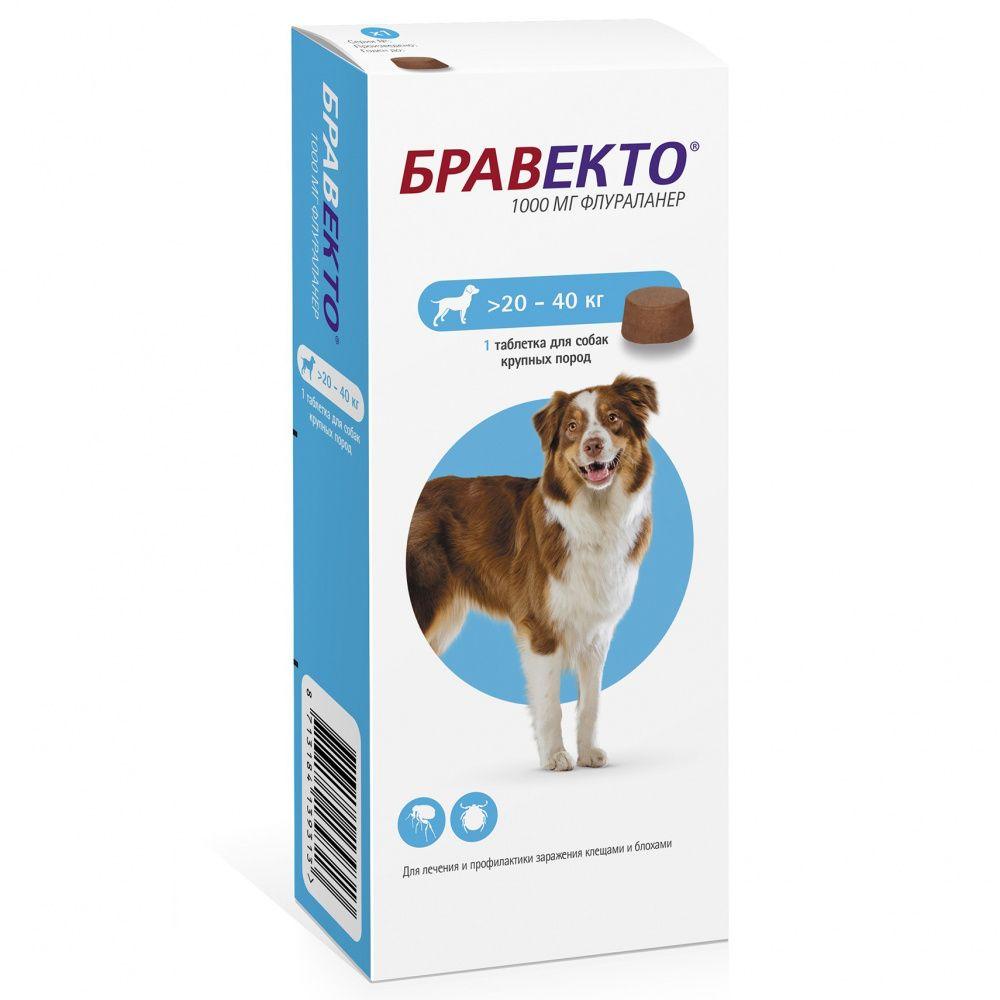 Препарат для собак INTERVET Бравекто от блох и клещей 20-40кг, 1таб на 3мес. 1000мг капли intervet бравекто spot on для кошек 2 8 6 25кг 250мг