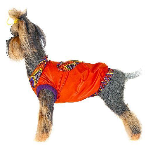 Куртка для собак HAPPY PUPPY Love терракотовая 3 28см