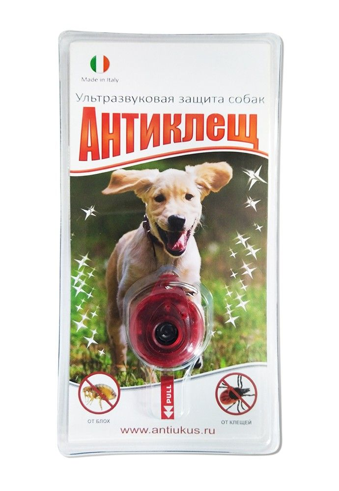 Брелок для собак АНТИКЛЕЩ ультразвуковой