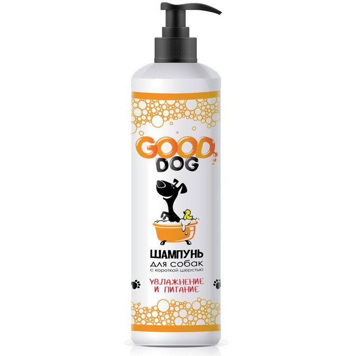 Шампунь для собак GOOD CAT&DOG с короткой шерстью, увлажнение и питание 250мл