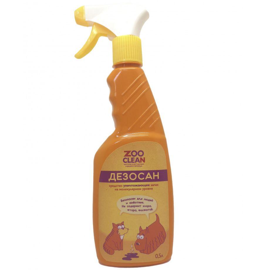 Спрей ZOOCLEAN Дезосан Средство для уничтожения запахов 500мл