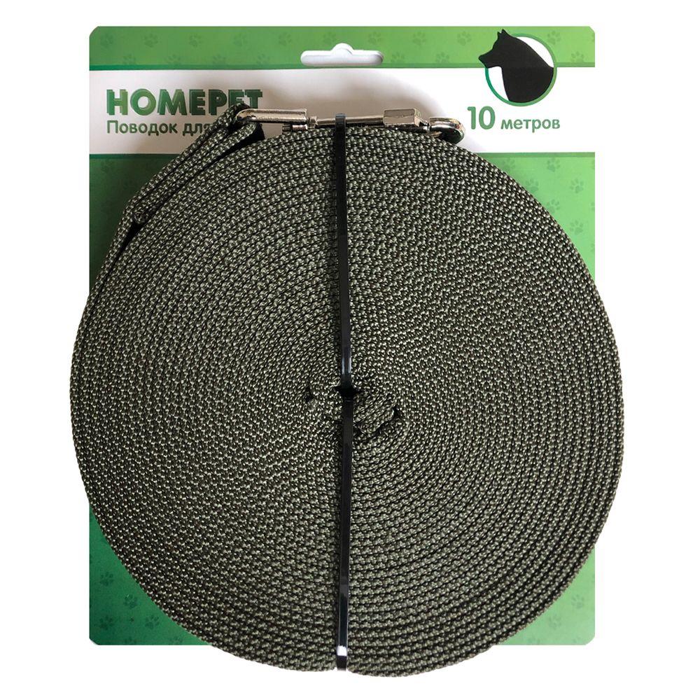 Поводок для собак HOMEPET брезентовый 10м с карабином 25мм поводок homepet 3 метра с карабином 18мм