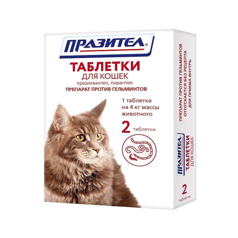 Фото - Антигельминтик для кошек НПП СКИФФ Празител таб. 2шт скифф празител таблетки для кошек