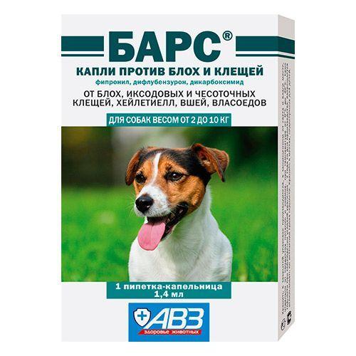 Капли для собак АВЗ БАРС весом 2-10кг от блох и клещей 1 доза 1,4мл