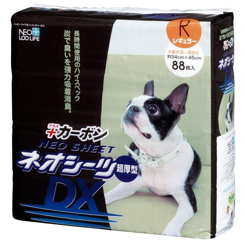 Пелёнки для кошек и собак NEO SHEET DX с активированным углем 34x45см 88шт