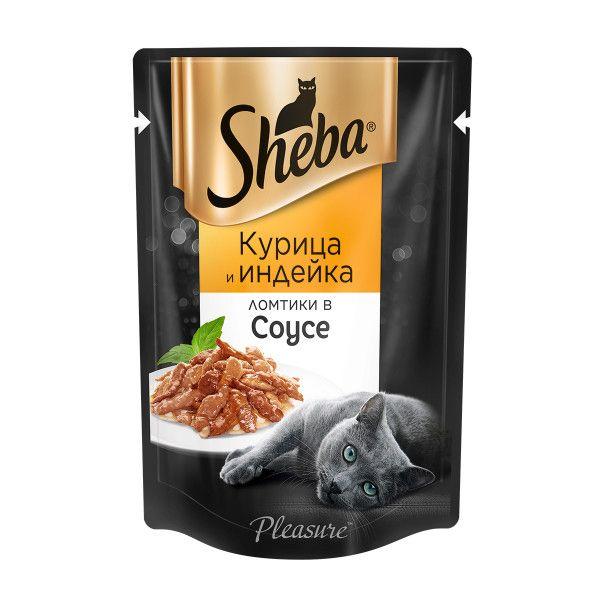 Корм для кошек SHEBA Pleasure ломтики в соусе курица и индейка конс. пауч 85г корм для котят eukanuba курица в соусе конс пауч 85г
