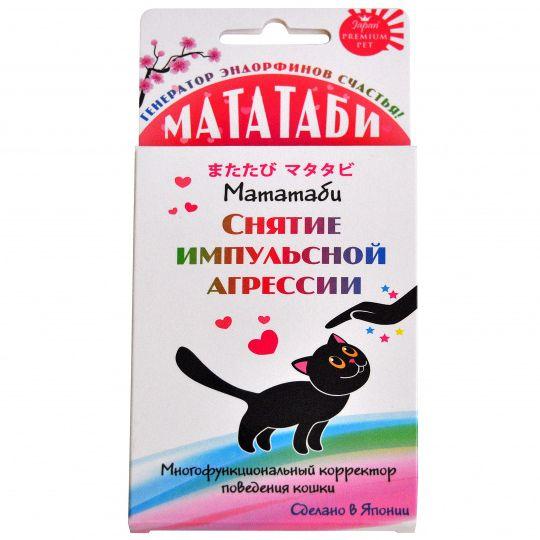 Средство для кошек Japan Premium Pet Мататаби для снятия импульсной агрессии