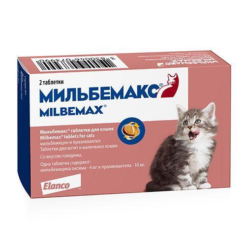 Антигельминтик для котят Elanco Мильбемакс (2килограмма), 2 таблетки антигельминтик для кошек elanco мильбемакс 4 8кг 2 таблетки