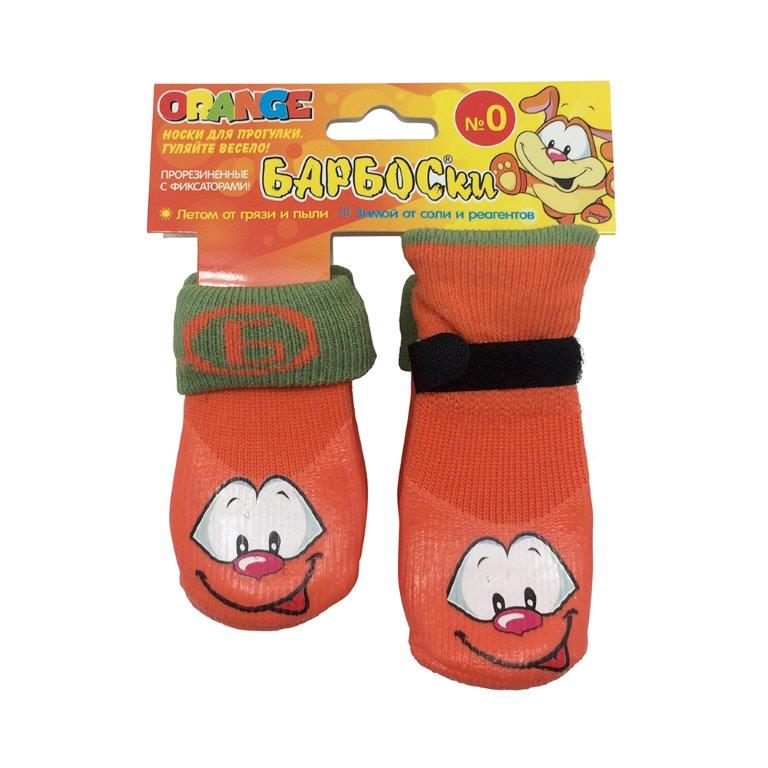 Носки для собак БАРБОСКИ высокое латексное покрытие, оранжевые с принтом, размер 0