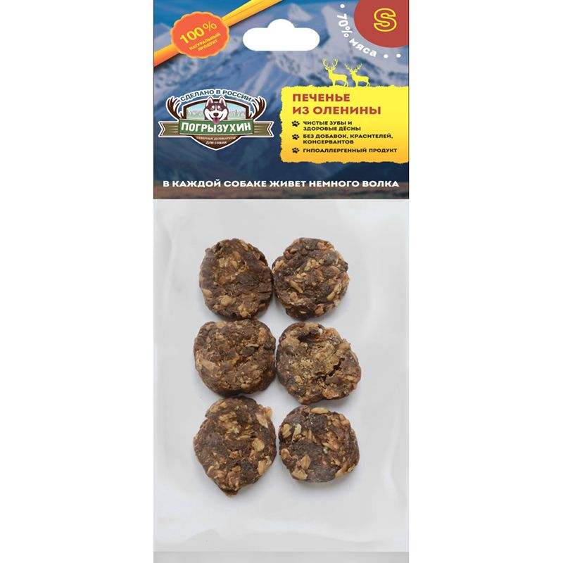 Лакомство для собак ПОГРЫЗУХИН Печенье из оленины (S)