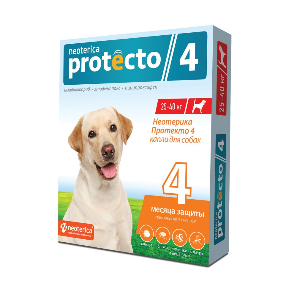 Капли для собак Protecto от блох и клещей 25-40кг 2 пипетки