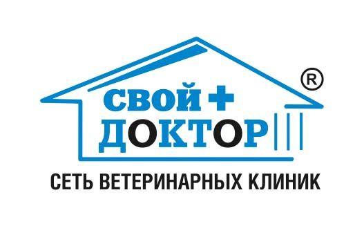 лого Свой Доктор.jpg