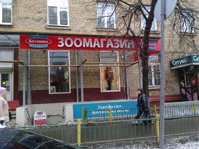 adresa-intimniy-magazin
