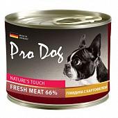 Корм для собак PRO DOG говядина, картофель конс.