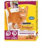 Корм для кошек FRISKIES для выведения шерсти курица, овощи